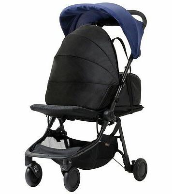 Mountain Buggy Carrycot for Buggy Strollers