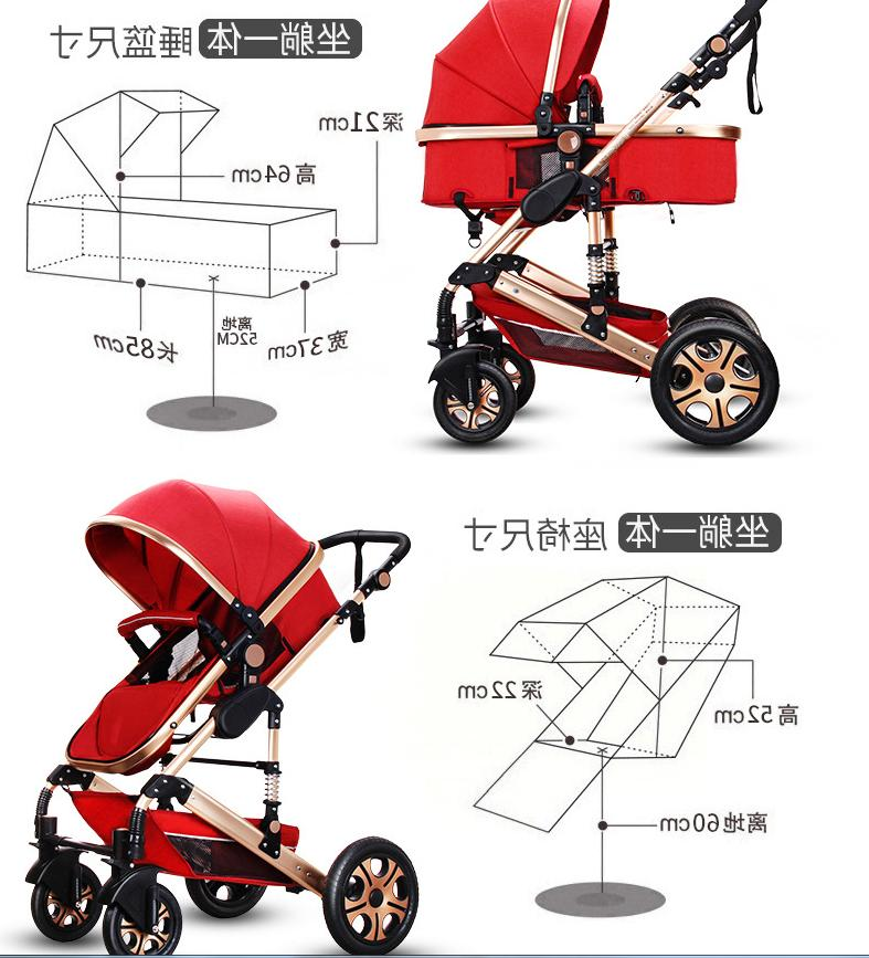 Baby Stroller 3 in 1 High View Pram Foldable Pushchair Trave